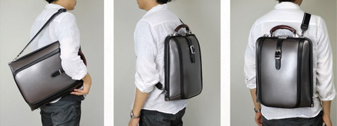 Executive – Man with Backpack